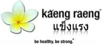 Logo for Kaeng Raeng'