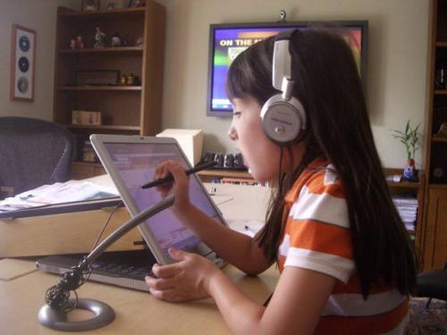Tutor Giant Launches Online Video Tutoring Program for Guara'