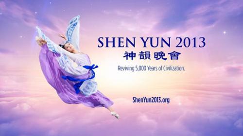 Shen Yun 13'