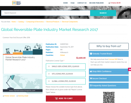 Global Reversible Plate Industry Market Research 2017'