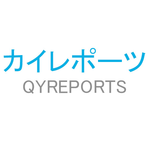 Company Logo For QYReports'