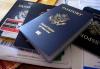 USCIS PASSPORTS VISA