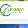 Jeddah Filters