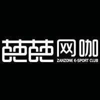 Zanzone E-Sport Club Logo