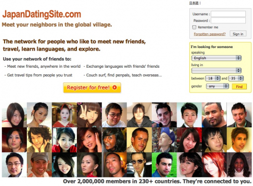 Japan Dating Site'