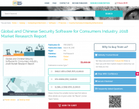 Global and Chinese Security Software for Consumers Industry