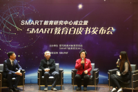 SMART Education China Research Center Established in Beijing