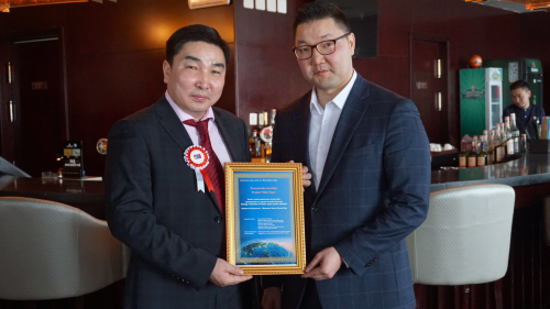 Mongolia Wind & Solar Energy coin(WSEC)'