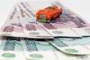 Bad Credit Auto Refinance Companies'