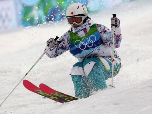 Mogul Ski'