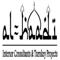 Best Interior Designers in Indore -Alhaadiinteriors.com Logo