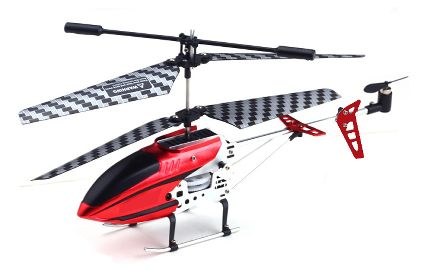 RoboCopter GST Special Edition'