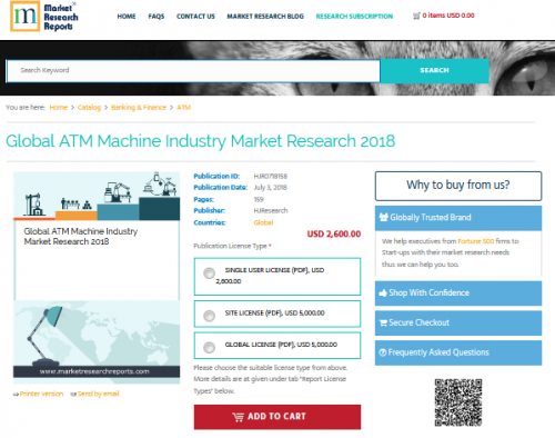 Global ATM Machine Industry Market Research 2018'