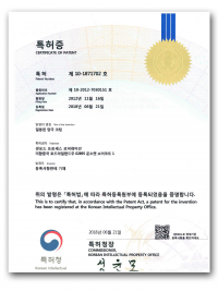 Sanford Process Awarded South Korean Patent for MICRALOX&