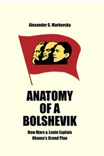 Anatomy of a Bolshevik'