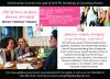 Gold Women's Wellness Business Breakfast'