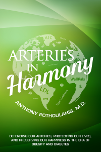 Anthony Pothoulakis, M.D. Logo