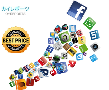 Digital footprint Market'