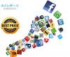 Digital footprint Market'