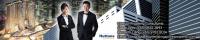 Huttons Asia Pte Ltd Logo