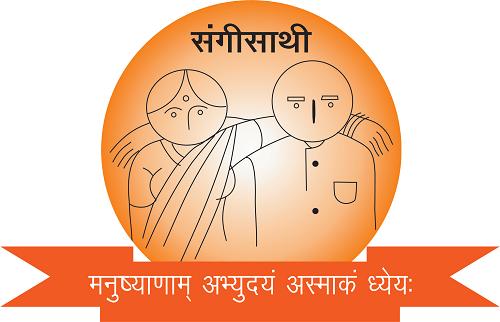Company Logo For Sangisathi Charitable Foundation'