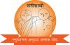 Sangisathi Charitable Foundation