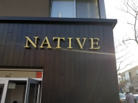Native Restaurant Logo