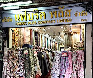 Bangkok Curtains'