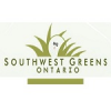 Southwest Greens Ontario -  Fake grass Ontario