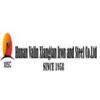 Hunan Valin Xiangtan Iron and Steel Co., Ltd