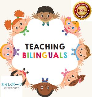 Bilingual education Market'