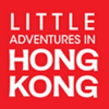 Company Logo For Little Adventures in Hong Kong'