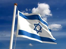 Flag of Israel From Universal Life Church World Headquarters'