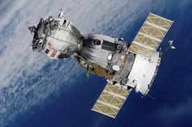 Satellite Transponder Market'