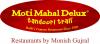 Motimahal delux Restaurants