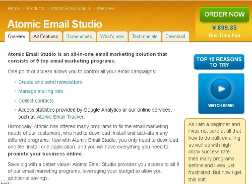 Atomic Email Studio review'