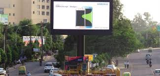 Digital Display Billboard Market'