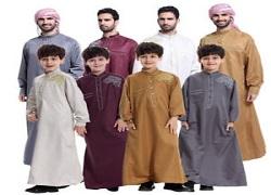 Islamic Clothing Market'