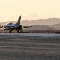 Aircraft Arresting System'