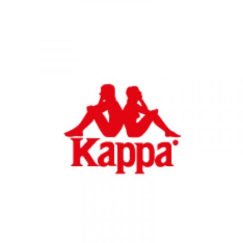 Company Logo For Mens Sweatpants'
