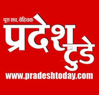 Logo for pradeshtoday'