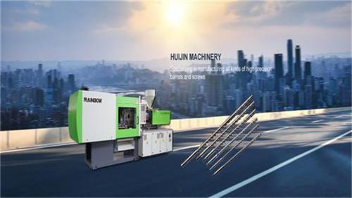 Company Logo For Zhoushan Dinghai Huijin plastic machinery f'