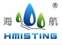 Zhuji Haihang Misting Equipment Co Ltd Logo