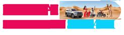 Company Logo For Desert safari'