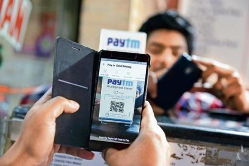 Mobile Wallet Market'