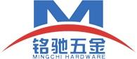 Company Logo For Ningbo Beilun Mingchi Hardware Manufacture '