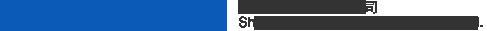 Company Logo For Shenyang Sunher Technology Co., Ltd.'