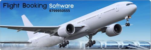 Company Logo For Flight Booking Software | E Travel Edge'