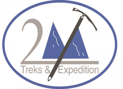 Nepal trekking , Travels Nepal , Treks Nepal , Tour Nepal ,'