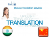 Chinese Translation Company in India'